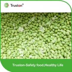 IQF frozen whole green pea